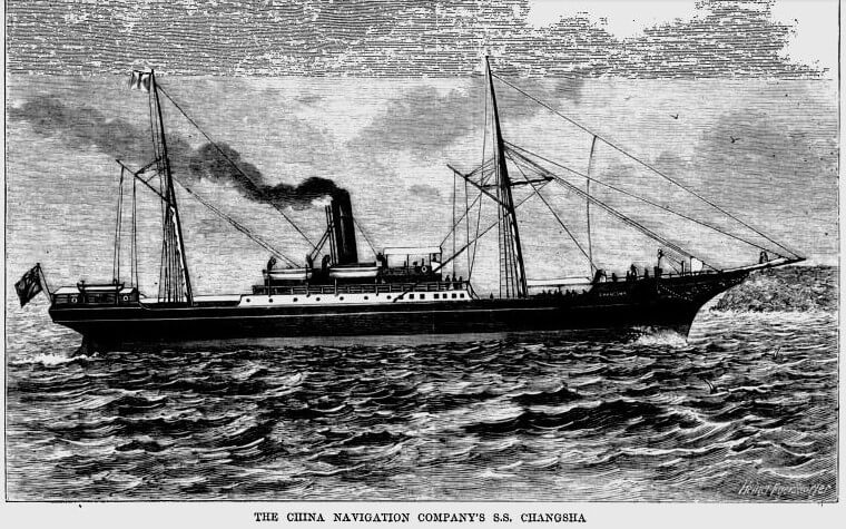 SS Changsha - sister ship